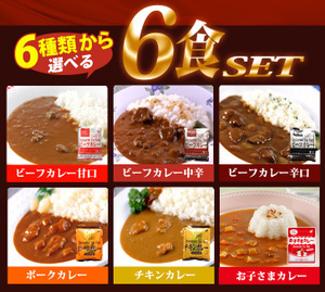 curry-o-6lp-1.jpg
