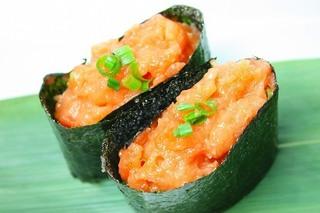 salmon-negitoro05.jpg